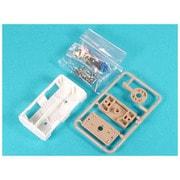 楽しい工作シリーズ 単3電池ボックス(2本用、スイッチ付) [70151]