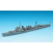 WL412 日本海軍 駆逐艦 峯雲 [1/700 ウォーターライン]