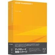 FrameMaker 9 日本語版 アップグレード版 [Windowsソフト]