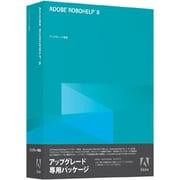 RoboHelp Office 8 日本語版 アップグレード版 [Windowsソフト]