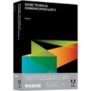 Technical Communication Suite 2 日本語版 特別提供版 [Windowsソフト]