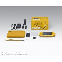 PSP(プレイステーション・ポータブル) ブライトイエロー バリューパック PSPJ-30003