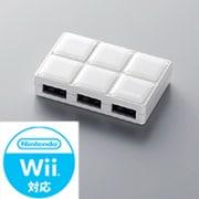 USB2.0Hub セルフパワーバスパワー両対応 4ポートモデル [Wii用]