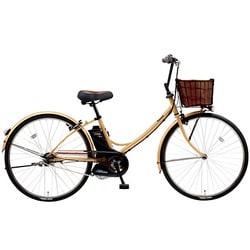 BE-ENDF63T [電動アシスト自転車(26型) ナチュラルベージュ A.girl's(エーガールズ)]