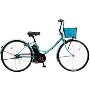 BE-ENDF63V [電動アシスト自転車(26型) マニッシュブルー A.girl's(エーガールズ)]