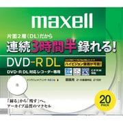 DRD215WPB.20S [録画用DVD-R DL 215分 2-8倍速 CPRM対応 20枚 インクジェットプリンター対応]