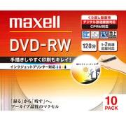 DW120PLWP.10S [録画用DVD-RW 120分 1-2倍速 CPRM対応 10枚 インクジェットプリンター対応]