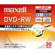 DW120PLWP.20S [録画用DVD-RW 120分 1-2倍速 CPRM対応 20枚 インクジェットプリンター対応]