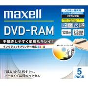 DM120PLWPB.5S [録画用DVD-RAM 120分 2-3倍速 CPRM対応 5枚 インクジェットプリンター対応]