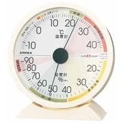 EX-2841 [高精度UD温・湿度計]
