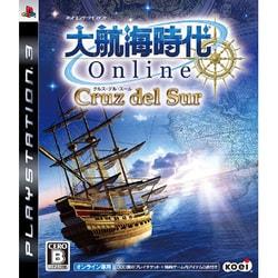 大航海時代 Online -Cruz del Sur- [PS3ソフト]
