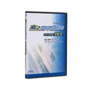 楽2ライブラリパーソナル V5.0 [Windowsソフト]