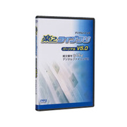 楽2ライブラリパーソナル V5.0 バージョンアップ版 [Windows]