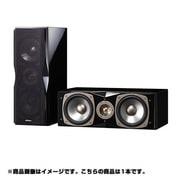 SX-LC33BK [2ウェイ3スピーカー バスレフ型スピーカーシステム 1本]