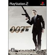 007/慰めの報酬 [PS2ソフト]