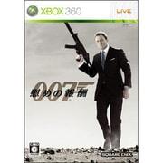 007/慰めの報酬 [Xbox360ソフト]