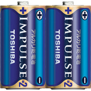 LR14H 2KPY [アルカリ乾電池 単2形 2本 かんたんパック]