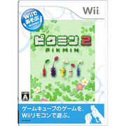 Wiiであそぶ ピクミン2 [Wiiソフト]