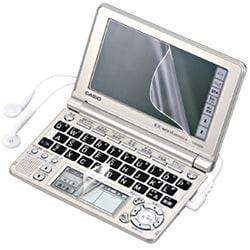 PDA-EDF50T5 [CASIO EX-word XD-SFシリーズ用 液晶保護フィルム]