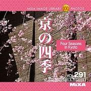 MIXA IMAGE LIBRARY Vol.291 京の四季 [Windows/Mac]
