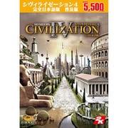 シヴィライゼーション4 完全日本語版 普及版 [Windowsソフト]