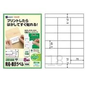 A41 [再生紙マルチラベル 宛名・表示用 クイックピール A4 18面 8枚]