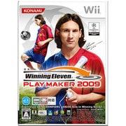 ウイニングイレブン プレーメーカー 2009 [Wiiソフト]