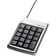 BSTKH01SV [USB接続 テンキー USBハブ2ポート付 シルバー]