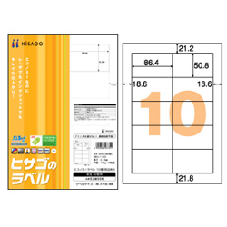 ELM006 [エコノミーラベル マルチプリンタ対応 A4 10面 100枚]