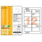 ELM007 [エコノミーラベル マルチプリンタ対応 A4 12面 100枚]