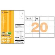 ELM010 [エコノミーラベル マルチプリンタ対応 A4 20面 100枚]