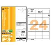 ELM012 [エコノミーラベル マルチプリンタ対応 A4 24面 四辺余白 100枚]