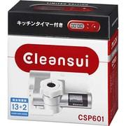 CSP601-SP [浄水器 クリンスイ 限定パッケージ(オリジナルキッチンタイマー付)]