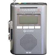 GR104 [IC録音機能付 AM/FMラジオカセットレコーダー]