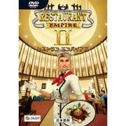 レストラン エンパイア II 日本語版 [Windowsソフト]