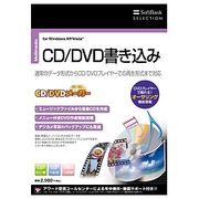 SoftBank SELECTION CD/DVDメーカー [Windowsソフト]