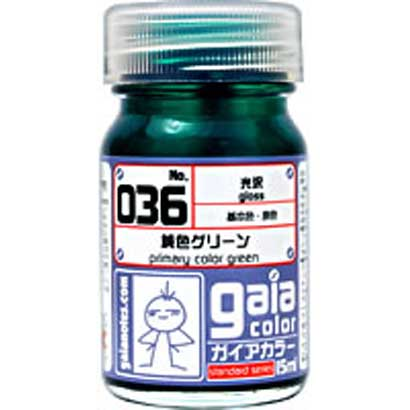 036 [ガイアカラー 純色グリーン 15mL 光沢]