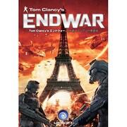 Tom Clancys EndWar 日本語マニュアル付英語版 [Windowsソフト]