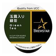 SC8013 [Kカップ 玉露入り緑茶(12個入)]