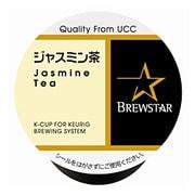 SC8015 [Kカップ ジャスミン茶(12個入)]
