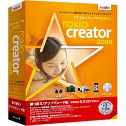 Roxio Creator 2009 乗換/アップグレード版 [Windowsソフト]