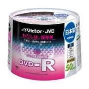 VD-R120DH50 [録画用DVD-R 120分 1-16倍速 CPRM対応 50枚 インクジェットプリンター対応]
