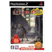 流行り神2 警視庁怪異事件ファイル(The Best Price) [PS2ソフト]