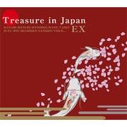 KACA0213 Treasure in japan EX (トレジャーインジャパンEX) [サンプリング音源]