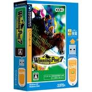 Winning Post 7 USBメモリ版 [Windowsソフト]