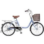 BE-ENU03P [電動アシスト自転車(20型) パープル リチウム・ビビ20]