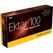 Kodak Ektar(エクター)100 120 5本パック [120ネガフィルム 感度100]