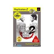 龍が如く2 (PlayStation 2 the Best) [PS2ソフト]