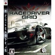 RACE DRIVER GRID(レースドライバーグリッド) [PS3ソフト]