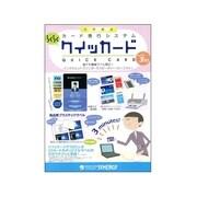 NFC-QC [らくらくラベル作成キット クイッカード 【受注生産】]